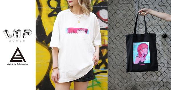 コラボプロジェクト「pixiv Artist Collaboration」第二弾! ~イリヤ・クブシノブ×L.H.PによるTシャツ3種とトートバックを販売~