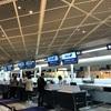 【ANAビジネスクラス搭乗記】成田空港〜ホノルル①ラウンジ編