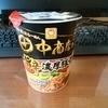 冬です、カップ麺です。また食べています。マエストロのおすすめ逸品。