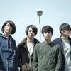 チーズケーキおんがくさい出演バンド紹介1 〜Sams〜