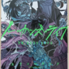 『ノー・ガンズ・ライフ』5巻:ヴィクター戦終了!やっぱりメカは男のロマン!※ネタバレ注意