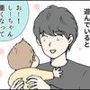 赤ちゃんがドラゴ●ボールのあるキャラクターの髪型に、そっくりになってきたお話