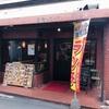 西新商店街の脇道にある雰囲気の良い定食屋『衣笠』でランチ!