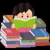 【Lifehack】Amazonの電子書籍読み放題サービス「Kindle Unlimited」がスタート/出版業界の黒船がいよいよ到来か!?