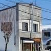 北海道 東川町 カフェ ノマド / 忘れられない外観