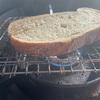 秋のパン祭り2020 緑不足
