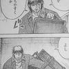(20150420) 彼岸島 48日後… 第三十一話「狙撃主」