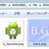 ActionBar.setTitle
