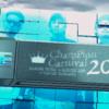 【無料動画】艇王 2016チャンピオン・カーニバルを無料公開!
