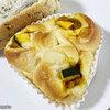 【千歳烏山】ぷくがり ~美味しいコロッケパン&かぼちゃパン~