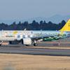 日本からまた1つ直行便で行ける国が増える!ブルネイへノンストップ!ロイヤルブルネイ航空就航