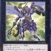 【遊戯王】「神騎セイントレア」も一時高騰から安価に!駿河屋では1200円代!