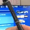 【レビュー記事】【NeQuare】PloomTECHで好きなリキッドを使えるカートリッジ5個セット