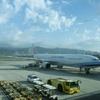 搭乗記  チャイナエアライン 台北松山⇒羽田 CI220 A333エコノミー