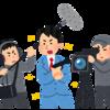 【半沢直樹も】今の日本の演技のやり方ってどう見てもおかしいと思う【おかしい?】