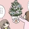 家が狭いし保管場所もないけど、クリスマスツリーを飾りたい!壁にかけるツリーはどうでしょう?