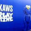 ビクトリア国立美術館(NGV)で行われている子供向けエキシビション、KAWS(カウズ)PLAYTIMEを訪れる