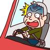 高齢者の相次ぐ自動車事故。