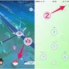 ポケモンGOでスマホ充電すぐ切れる!その対処法と、おすすめiPhone/Android用モバイルバッテリー(外部充電器)3選!