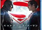 バットマンvsスーパーマン 〜アメリカの「公」と「私」! 日本のヒーロー「VS」「大集合」映画とも比較!