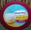【期間限定】すごいアイス! ハーゲンダッツ ダブルチーズケーキ