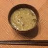 昆虫を食べよう!コオロギ味噌汁。コオロギでタンパク質をプラスON!!