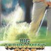 ネオジオは100メガショックの夢を見るか?(76)「ビッグトーナメントゴルフ」