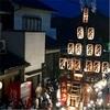 株価は一旦下げ止まりましたが・・・。桑名石取祭に行ってきました!はまぐり堪能♪