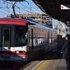 1/9 快特と高速一般バスと8連@名古屋