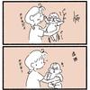【No.21】魅惑のひくいひくい(4コマ)