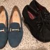 【手放し】靴を一足減らして二足仲間が増えました。