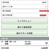 【FCI中国インターナショナルドッグショー開催】の巻〜其のサン ワンコ ヨリ オウマカァッ❓Σ੧(❛□❛✿)