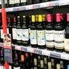 ヨーロッパ産ワインが日本で安く飲める様になる?
