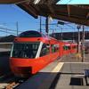小田急小田原線渋沢〜新松田駅間で発生した動物支障一部列車に遅れ
