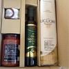 サイゼリヤ(7581)から優待が到着:2000円相当のイタリア食材セット