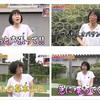 【ラジオ・テレビ】阿佐ヶ谷姉妹 わたしが見たもの聞いたものリスト2020