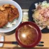 【銀座】食の國 福井館