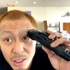バリカンを使って眉毛と髭の整え方(0.8mm)