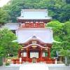 七五三は鎌倉の鶴岡八幡宮へ御祈祷が定番だね!帰りに小町通で鎌倉五郎の麦田もちをお土産に!
