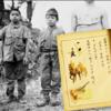 日本の教育現場が少年たちを戦場に送りだしたという紛れもない現実 ~ 35年前の琉球新報『戦禍を掘る・学徒動員』を読み直す ~ 資料『沖縄戦に動員された21の学徒隊』