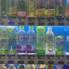 自動販売機にかかる考察(序章)