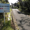鋳銭司の大村益次郎墓