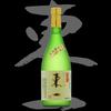 東一、純米大吟醸、雫搾り斗瓶貯蔵酒は大きめの球体が甘味を伴い舌に乗る