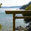 【伊勢志摩 観光】毎日一枚。写真で贈るおすすめスポット。「海に立つ鳥居。」おすすめ度:☆☆☆