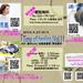 【イベントレポート】Time of healing Vol.11 島村楽器草津店 ライブレポート