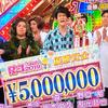 【動画】霜降り明星の粗品がR1グランプリ(3月10日放送)で優勝!