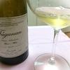 梅やシソなど、夏の食材を使った料理と、カナリアの白ワイン「タガナン」