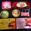 お菓子祭り!暖かくなり、お菓子業界はアイス新商品が増えてきておりますなぁ。