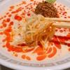 殿堂入りのお皿たち その263【茶禅華さん の 担々麺】