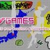 定番ゲームから暇をつぶせる放置ゲームなど多彩なゲームをリリースしている「RuckyGAMES」のアプリ特集!